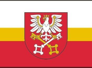 Zawiadomienie o XXIX sesji Rady Powiatu w Wadowicach