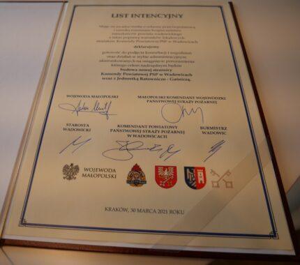 List intencyjny potwierdzający podjęcie wspólnych działań dla utworzenia nowej strażnicy w Wadowicach wraz z Jednostką Ratowniczo-Gaśniczą