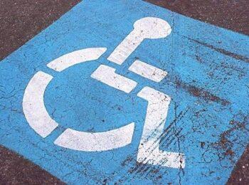 Zdjęcie do informacji o konkursach Zarządu Województwa Małopolskiego z zakresu rehabilitacji zawodowej i społecznej osób z niepełnosprawnościami