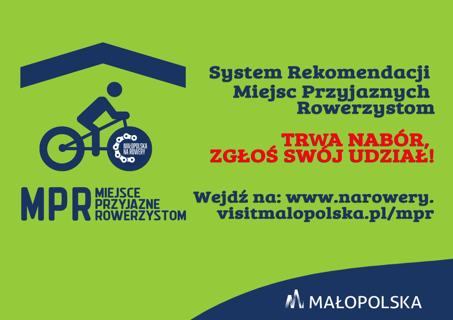 Nabór do Systemu Rekomendacji Miejsc Przyjaznych Rowerzystom w województwie małopolskim przedłużony!