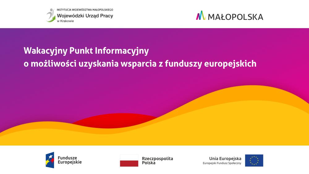 w Starostwie Powiatowym w Wadowicach odbędzie się spotkanie poświęcone środkom unijnym